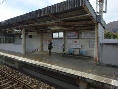 菜畑駅。 複線化の際に高架駅になった。