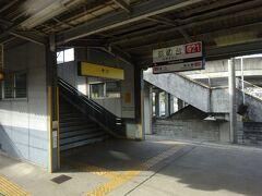 萩の台駅。