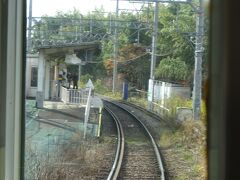元山上口駅。