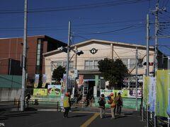 二宮駅前町民会館 観光案内所  駅北口から吾妻山公園の入り口へ向かいます。