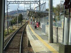 その区間を過ぎて、勢野北口(せやきたぐち)駅。