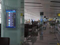 ハノイのノイバイ空港 3か月前の12月31日にオープンしたばかりの第2空港ターミナルでした。
