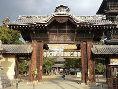 ちょっと駅からは遠い、15分ほど歩いて善通寺に到着  四国八十八箇所の第七十五番札所です