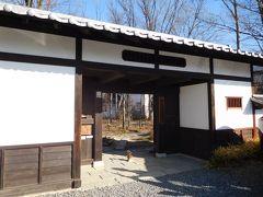 さて、10時にチェックアウトし、御主人にお勧めいただいた近くの「松本民芸館」に寄りました。