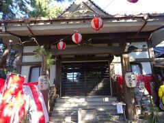 拓殖大学のちょうど真向かいに、深光寺(恵比寿)が有りました。