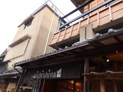 ichishinaというお店。狭い店内にお客さんがいっぱいだった。娘がマステを1つお買上げ^^