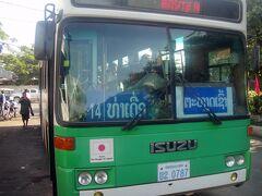 「ビエンチャン・キャピタル・バスターミナル」に来ました。  これから「ブッダパーク」へ行くので、この14番バスに乗ります。