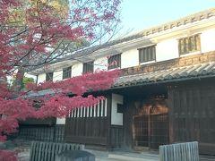 旧大原邸 日本家屋と紅葉📷