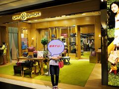 食後、 DFS ギャラリア スコッツウォークに移動! 中国系の観光客が沢山いて騒がしい事・・・  時間が短く、慌ただしく物色! 「トリー・バーチ」念願の財布を購入! シンガポールで唯一の高額買い物!