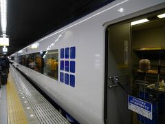 7:50発8:50関空着の飛行機に乗り、関空鉄道『特急はるか』に乗り込み、 京都駅には11時過ぎに着きました。 はるか、全然混雑してなくて、今回は自由席で行きました。 一番先頭の乗り口で待っていたら、車掌さんが京都駅で降りるなら、4番乗り口が 一番近いよと教えてくれました。 『どこに行きはるん?』と気さくに声をかけて下さり、関西に着いてからさっそく人の優しさに触れられて嬉しくなりました。『私は京都の人間やけど、1月は寒いで~!』と、。 やっぱり関西大好きです。