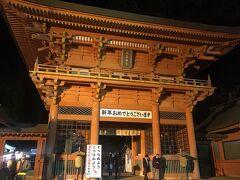 鹿島神宮へ初詣 と言ってもすでに1月3日