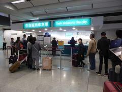 香港到着後は、鉄道の案内カウンターでオクトパスカードを買って、第2ターミナルの穴場レストランで食事して、ディズニーストアでディスカウント商品を選んでから市内バスでホテルへ、と完璧な予習をしていました。 到着ロビーに出たところに空港鉄道のチケット売り場があったので、そちらでオクトパスカードを入手し、第2ターミナルに向かいます。(実は、後で通った空港駅の客務中心の方が空いていました)