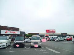 15:15 マックスバリュやいま店へ。 動線的には効率が悪かったのですが…大きめのお店とかコンビニが北部にはない… ということで、いっそのこと…とここまで下ってきました。