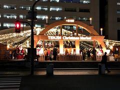 福岡市役所前ふれあい広場