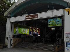 20分ほどで動物園駅に到着です。