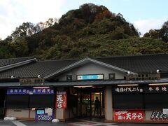 12月第二日曜日、いつものように早めに家を出て・・ 朝7時半、阪和自動車道 岸和田SAで小休憩しました。