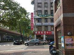 3日目、丸1日台湾にいられる最後の日です。 まずは朝食…この後、動物園に行く予定なので、MRT文湖線にアクセスのしやすい「永和豆漿大王(大安駅店)」で食べることに。時間節約と体力温存のためホテルからタクシーで行ったら、180元もかかってしまった…。