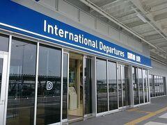 LCCに初めて乗る…というところ --; 私の大きな勘違いからのスタートでした。勝手に、第2ターミナルと勘違いし、カウンターを探し…そこでも気づかず!係りの人に聞いて、やっと違うことに気づくという始末。私たちが乗る飛行機は、tigerairなのに。