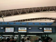 第一ターミナルに引き返し、カウンターでチェック。ツアーなので、時間は十分。ちょっと、焦ったけど。