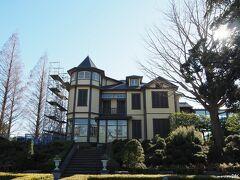 外交官の家  1月~3月中旬まで、空調機の更新工事のため休館です。