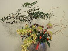 横浜市イギリス館 1Fホールの生け花