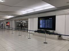東京から1時間45分のフライトで鹿児島に到着。 鹿児島空港は初めてだったんですが、結構新しくて広い空港でした。 予約していたレンタカーを受け取り、まずは知覧へ。
