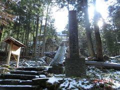 佐毘売山神社の案内がありました。 龍源寺間歩から少し下って横に行ったところです。 石段を登っても行けます。 神社の上にも間歩があるようです。 大きな神社のようでした。