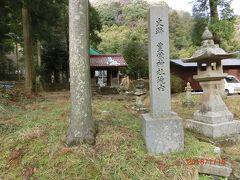 帰りは途中のスポットをゆっくり見ながら下っていきます。 ここは豊栄神社です。 丁度真ん中の距離にあります。 史跡になっているようです。 反対側には人しか通れない遊歩道があるようです。 3人が歩いて龍源寺間歩に行っていました。