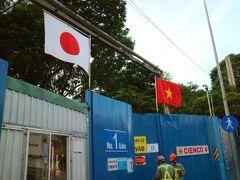 朝食に向かう途中、ベンタイン市場近くで見かけた地下鉄の工事現場  日本のゼネコンが受注している。