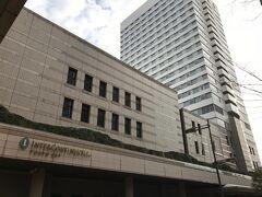 1月19日、金曜日の午後、仕事を午前中で切り上げて、ホテルインターコンチネンタル東京ベイへ。 浜松町からシャトルバスも出ていますが、歩いても10分くらいなので、歩いて行きました。