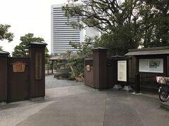 続いて、浜松町駅から徒歩1分のところにある旧芝離宮恩賜庭園へ。 入園料は150円。