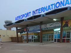 ニアメ国際空港