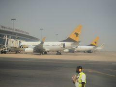 ロメ国際空港
