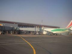 セヌー国際空港