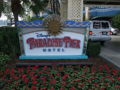 宿泊先のディズニーパラダイスピアホテルに到着。