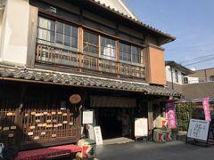 長崎からちょっとはみ出して佐賀の酒造 峰松酒造さんへ