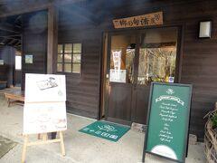 陶農レストラン清旬の郷  和食とナポリピッツアが人気のレストラン ナポリピッツァのダ トミー(DA TOMMY)は水・木曜日休み  http://www.seisyunnosato.jp/