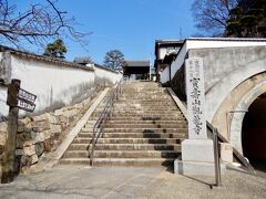 鶴形山公園? 頂上まで300m?  頂上って事は高い所へ行けるんだ! めちゃめちゃ惹きつけられるんですけど この階段! 上りたぁ~い♪