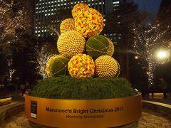 ここからは11月13日の空いてる時期に撮ったものです  ブリックスクエアに飾られてるツリー