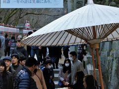 大門を入ってすぐのところで大きな傘をさして飴を売る5軒の店。 これが特別に宮域での商いを許された五人百姓なんですね。