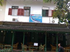 カフェ・メコンフィッシュです。 個人的に、なぜか旅行前から見たかった店です。 看板の魚が素敵です。