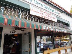 ランチは一際賑わっていたオールドタウン・メキシカンカフェ。