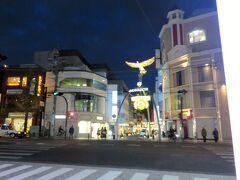 まずはお茶をしに元町商店街へ。ここに来たのは、お目当てがあって来ました。
