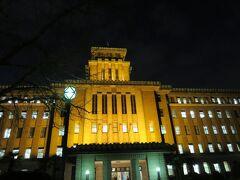 横浜には三つの塔があります。  これはキングの塔。