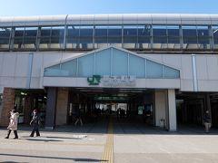 京浜東北線で横浜から1駅のJR桜木町駅。 市営地下鉄の駅もこのすぐ近くです。