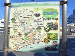 二宮駅前の案内図です。