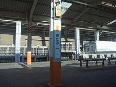 熱海止まりでしたので、熱海駅で乗り換えです。