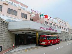 ペンニャの丘に立つホテル リビエラ マカオ(Hotel Riviera Macau) この中にある中華レストラン麗景軒(れいけいけん)で昼食です。