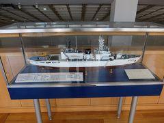 続いてお隣の横浜みなと博物館へ。 横浜生まれの巡視船として現在はお台場に展示されている「宗谷」の模型がありました。鶴見、本牧、磯子には今も造船所がありますね。  この先は撮影禁止。 ペリーが浦賀に黒船でやってきた様子を再現した模型から始まり、建設、震災、戦争、復興、高度成長と横浜港の歴史が詳しく解説されていました。 たくさんの船の模型や操船シミュレータもあり、子どもも多く来て楽しんでいました。