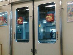 門真市駅で京阪電車に乗り換えです。